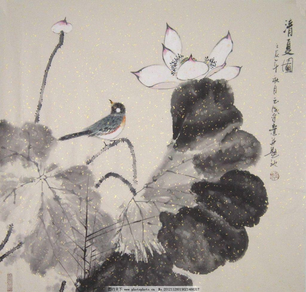 花鸟 工笔 写意