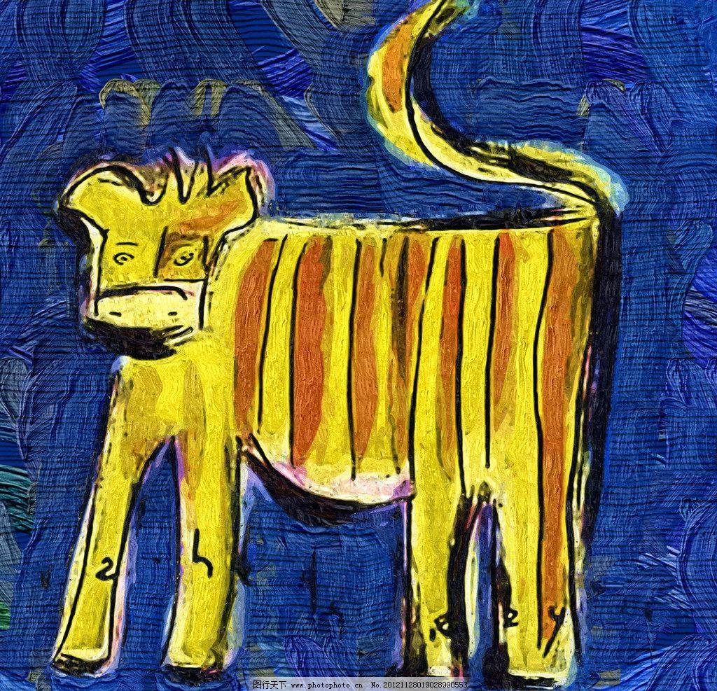 奶牛 油画 装饰画 无框画 手绘 绘画 抽象画 儿童画 卡通画 动物 绘画
