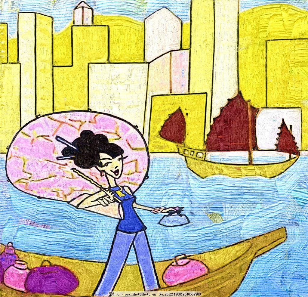 动漫 卡通 漫画 头像 1024_987