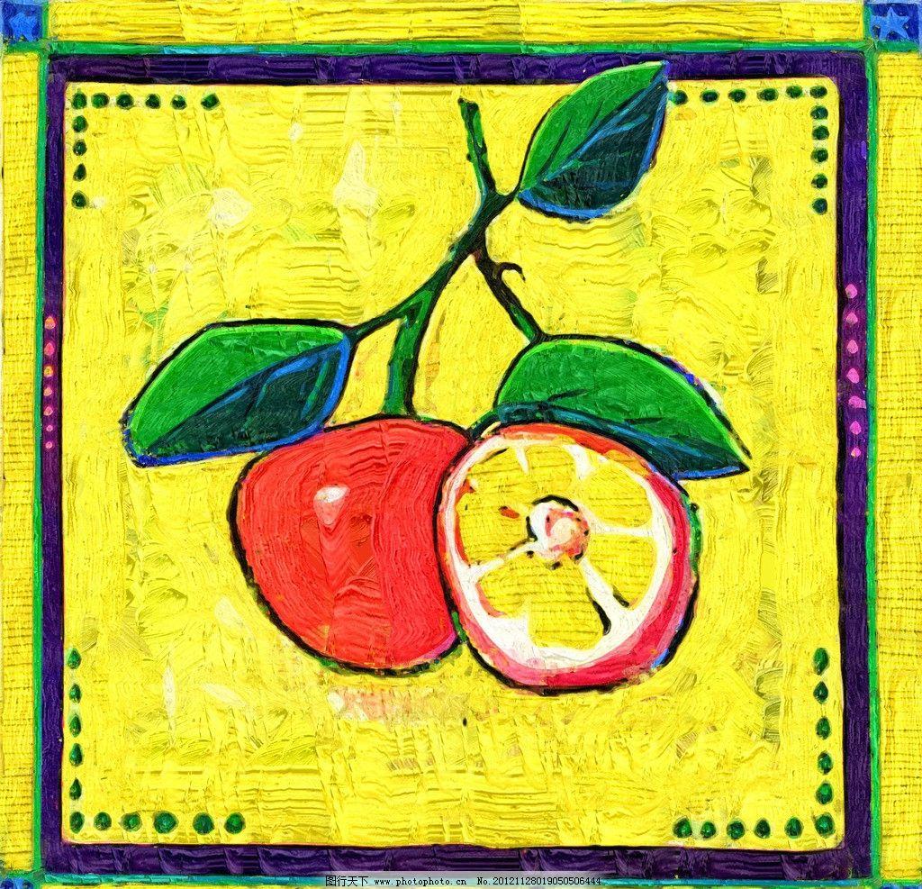桔子 油画 装饰画 无框画 手绘 绘画 抽象画 水果 绘画书法 文化艺术