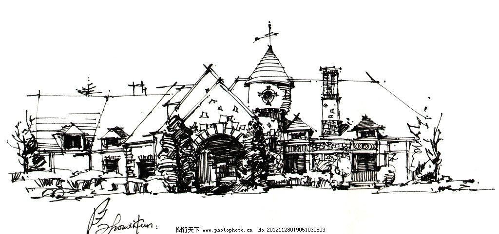 建筑手绘 速写 建筑速写 欧式 建筑 别墅 周熙鵾手绘 绘画书法 文化
