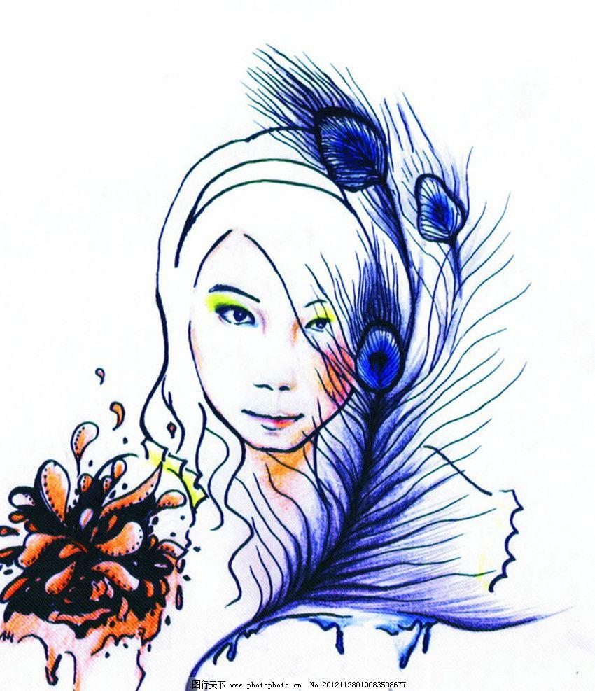 人物手绘插画 女人 孔雀毛 蓝色 花朵 线条 人物 时尚 插画 绘画书法