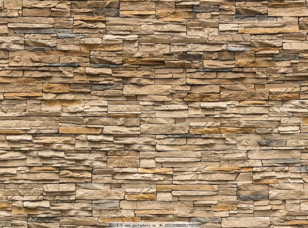 石块墙壁 墙壁 石块 石头 石墙 纹理 背景 背景底纹 底纹边框 设计