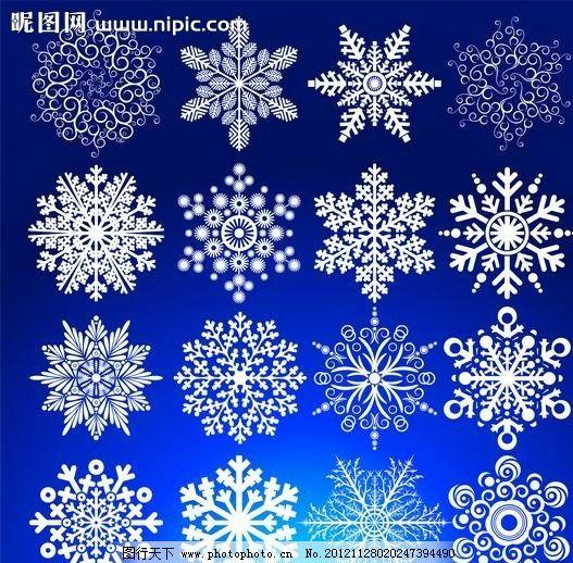 雪花花纹 花纹 手绘 时尚 梦幻 装饰 设计 背景 矢量 梦幻冬天背景