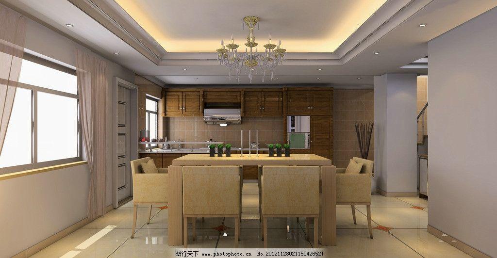 厨房餐厅效果图 灯片 吊顶 厨房橱柜 烤漆玻璃 装饰架 不锈钢架