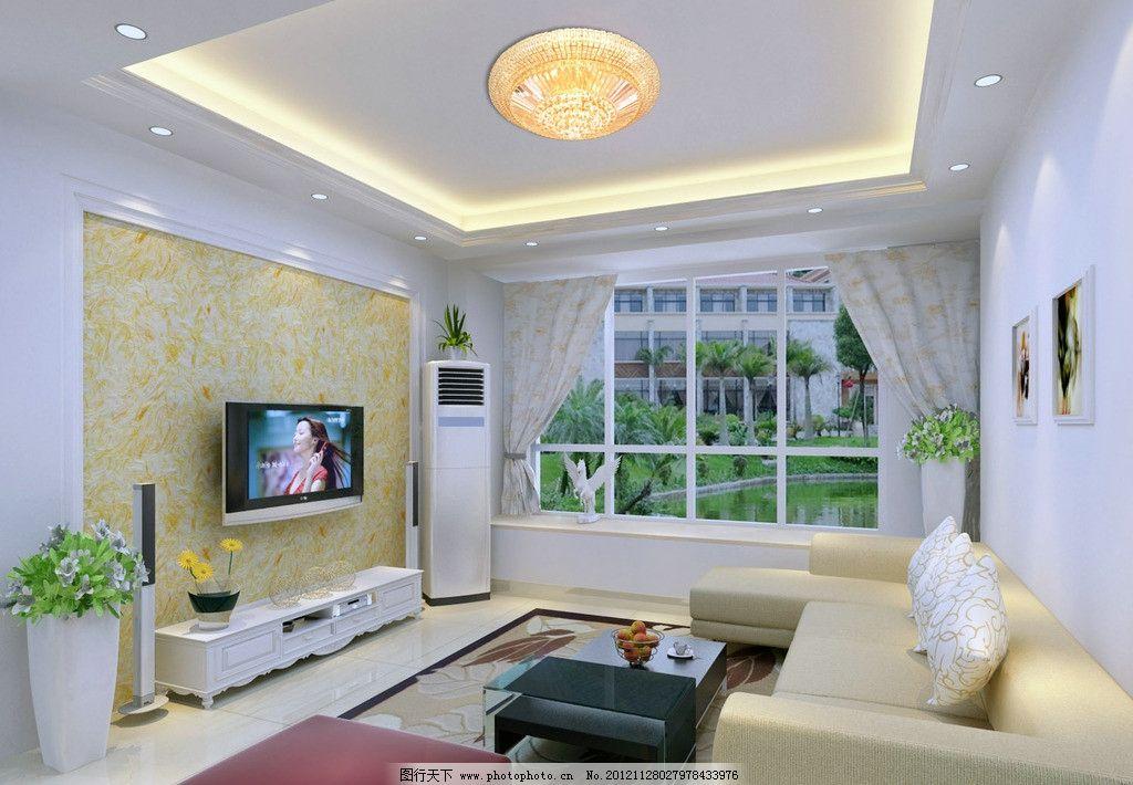 客厅效果图 电视 绿色 沙发 枕头 灯 窗帘 电视墙 背景墙图片