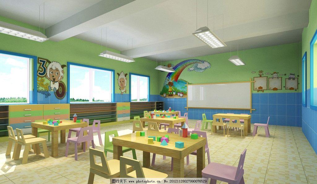 幼儿园活动室图片_室内设计