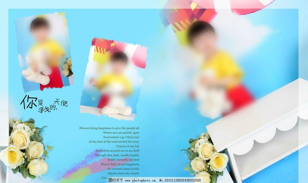 儿童相册图片