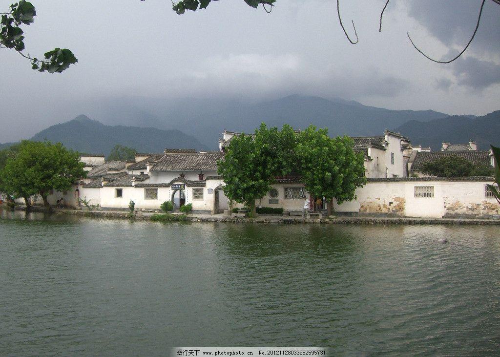 宏村风景图片