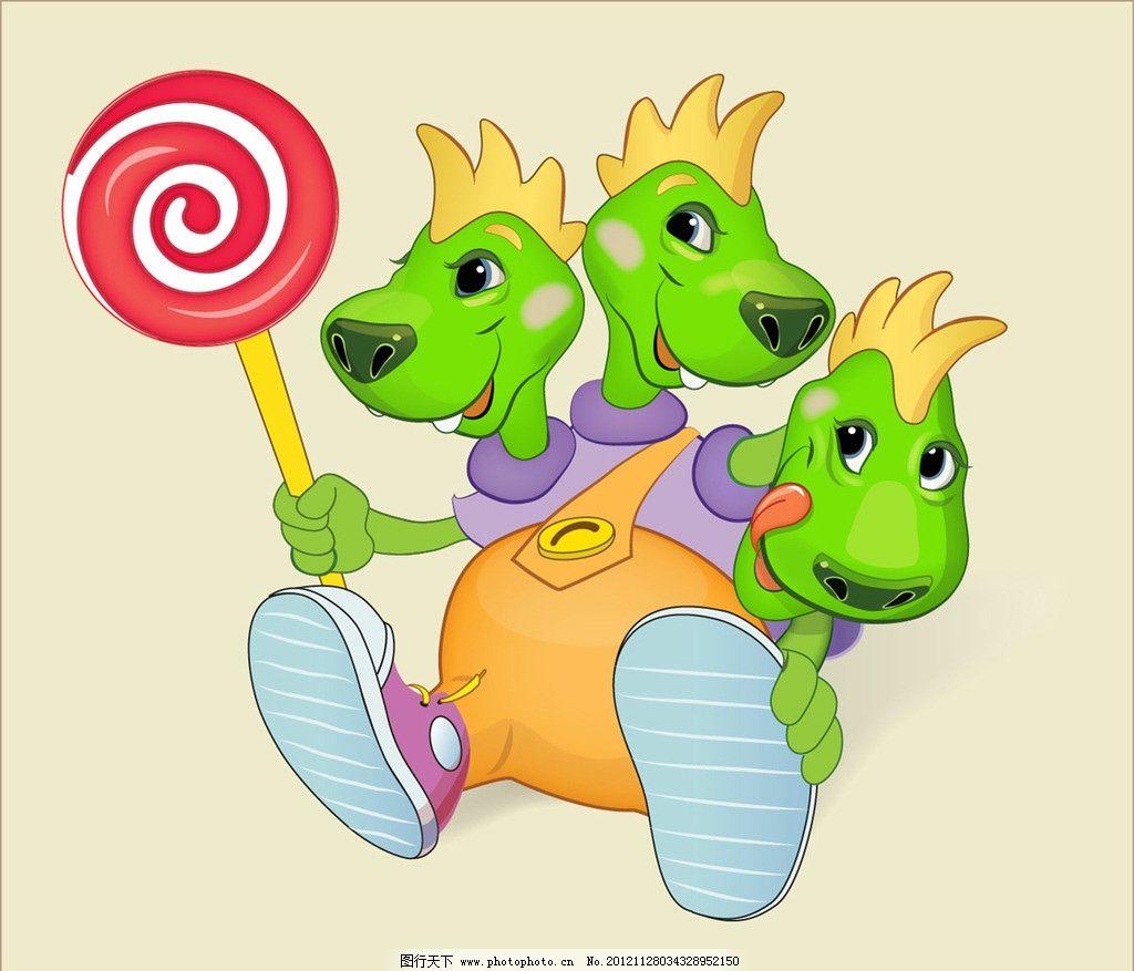 三头怪 卡通 怪物 怪兽 恐龙 棒棒糖 其他生物 生物世界 矢量