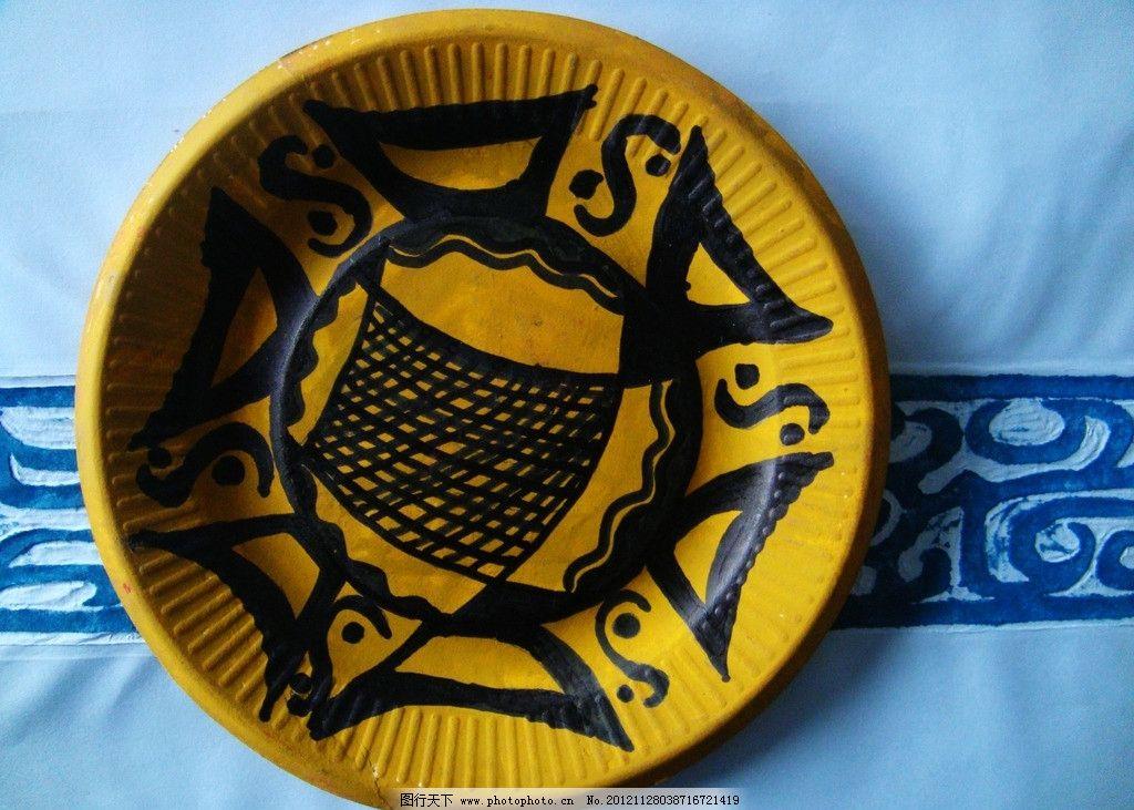 手绘纸盘 手绘 纸盘 美术绘画 文化艺术 摄影 72dpi jpg