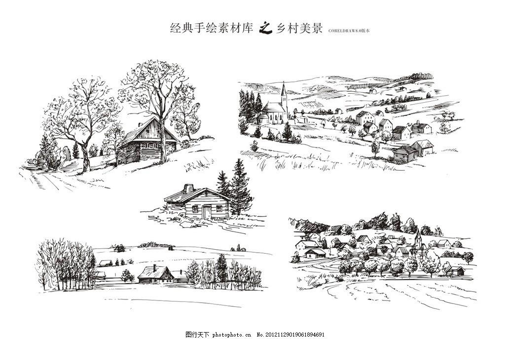 手绘素材 乡村美景 传统素材 欧式乡村 葡萄酒素材 酒标 小木屋