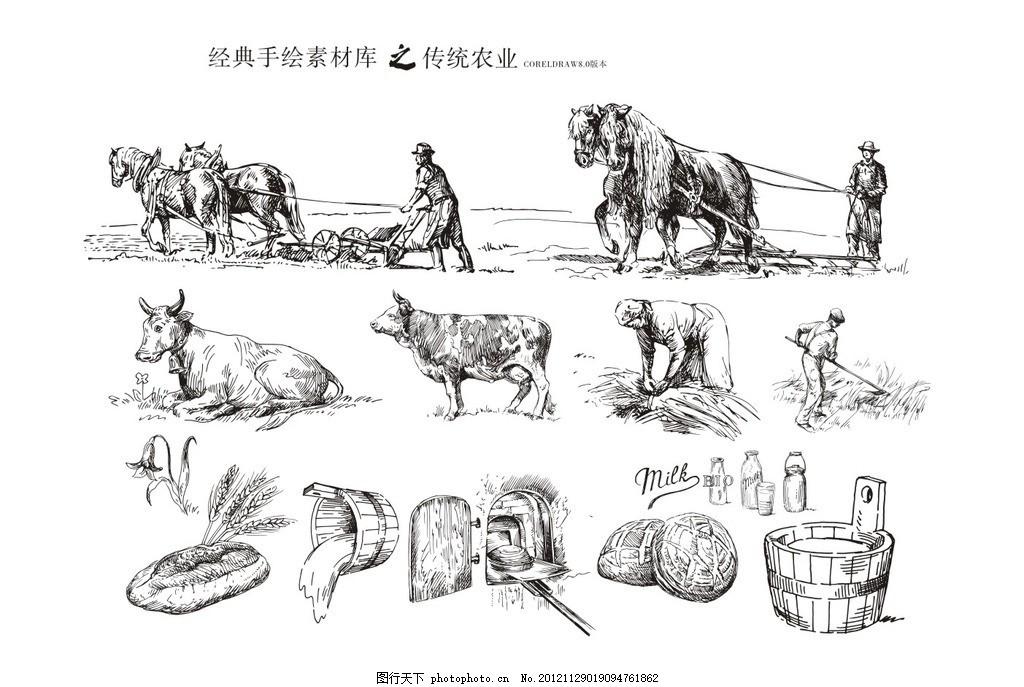 手绘素材 传统农业 传统素材 白描 耕地 奶牛 农夫 木桶 烤面包