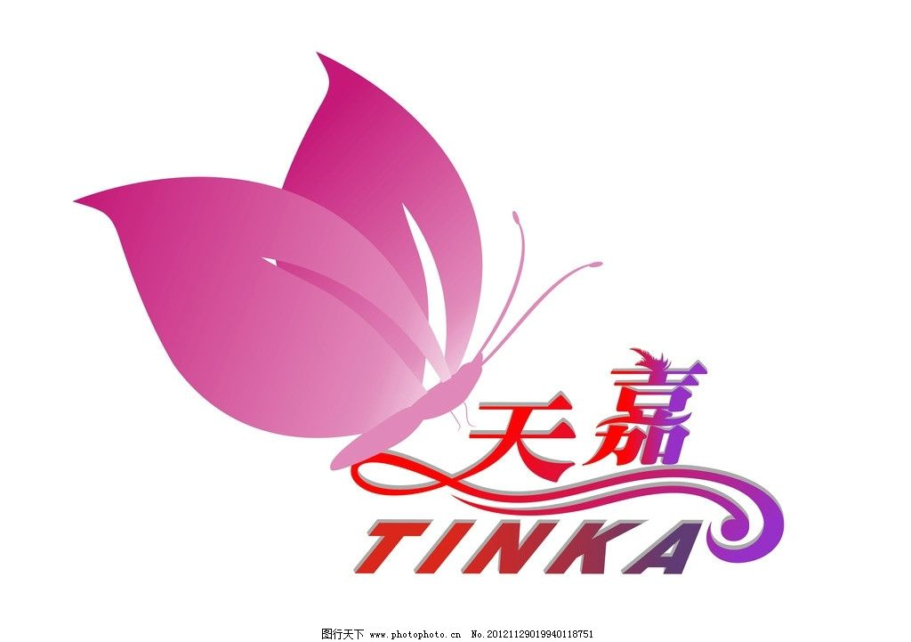 装饰品公司标志 logo 饰品店标志 logo图片