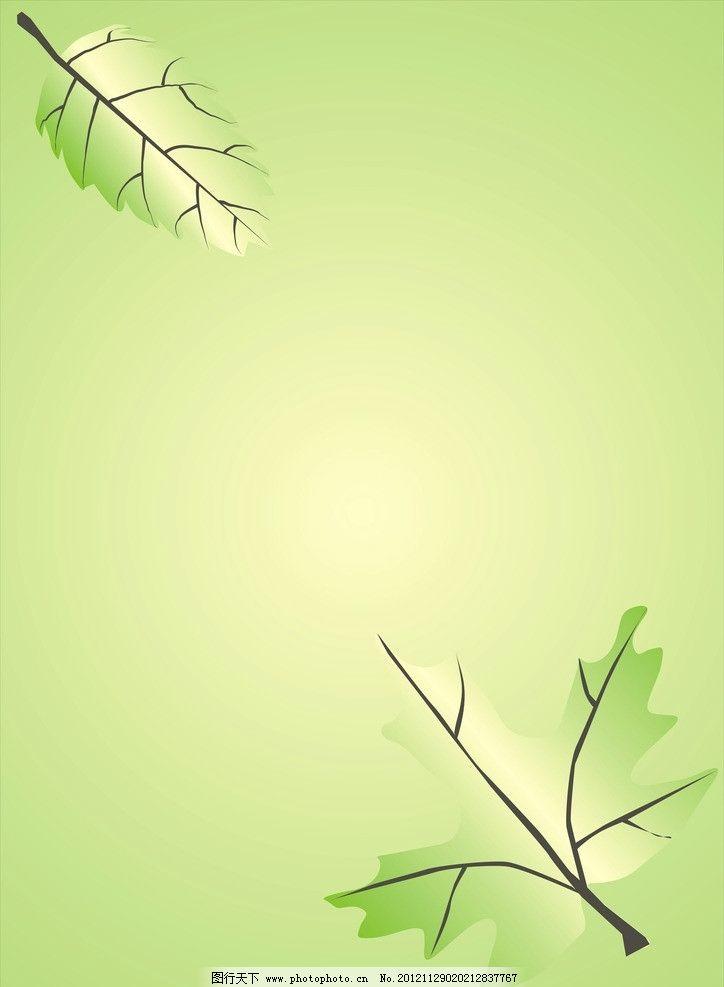 背景 壁纸 绿色 绿叶 树叶 植物 桌面 724_987 竖版 竖屏 手机