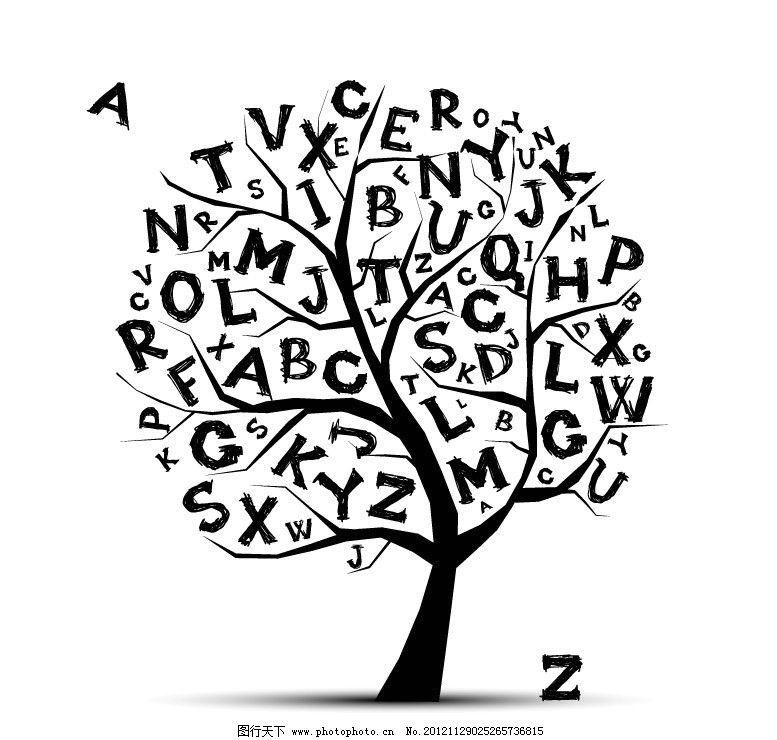 大树手绘铅笔画黑白