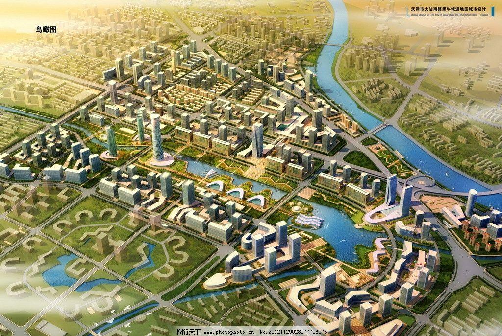 城市设计 规划 布局 建筑 景观 道路 河流 鸟瞰图