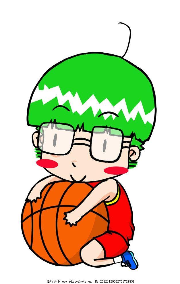 儿童漫画 篮球造型图片