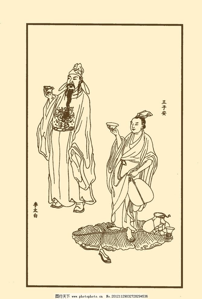 人物线描 传统人物 白描 中国画 人物画 古典 历史人物 王子安