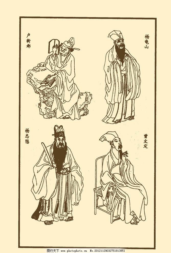 人物线描 传统人物 人物 白描 线描 中国画 人物画 古典 历史人物