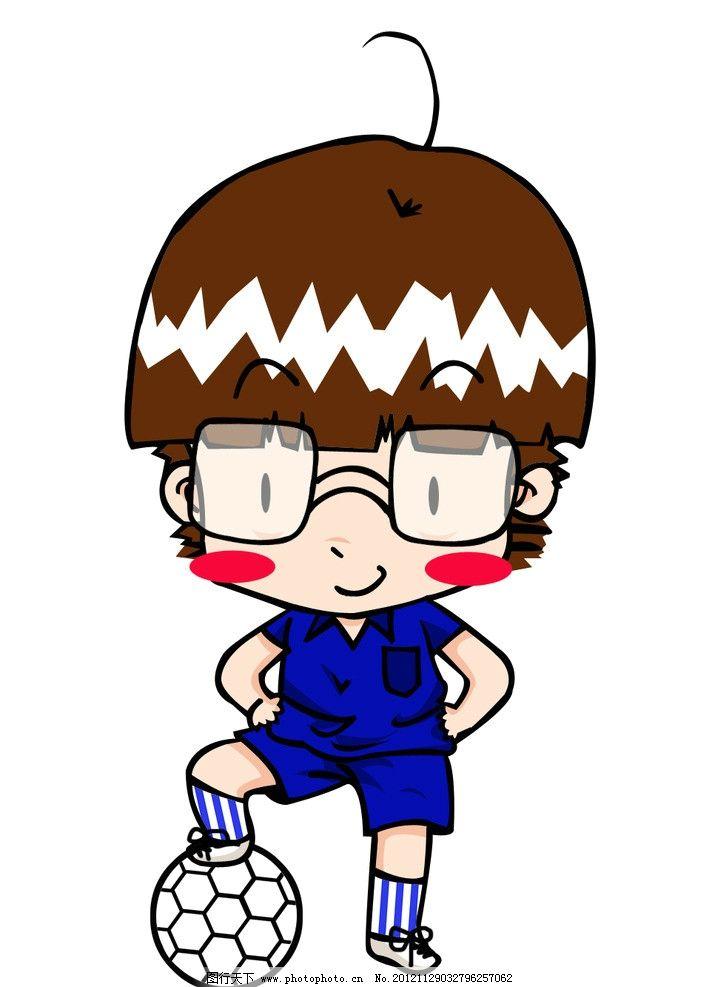 漫画儿童 q版足球 q版足球小孩 漫画 儿童 足球 运动 原创 造型 可爱