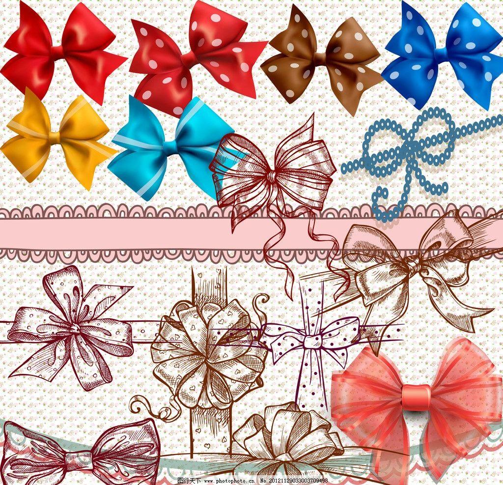 蝴蝶结集 丝带 精美 装饰 圆点 手绘 花边 蕾丝 源文件