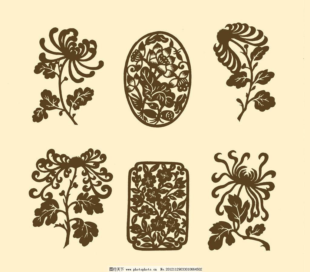 团花剪纸 团花 圆花 图案 纹样 花样 牡丹 吉祥 传统 菊花 花卉 欧式