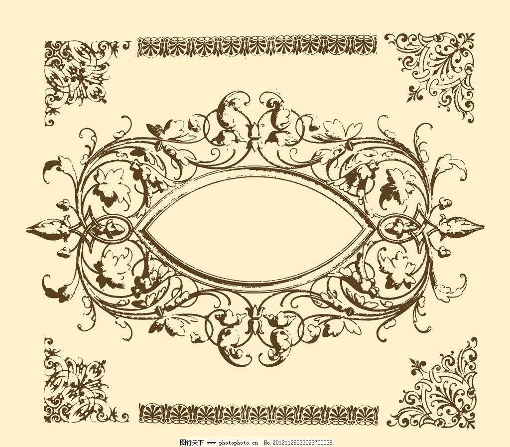 欧式花纹 边框 花纹 框线 底纹 纹样 花边 雕刻 卷草 天花 吊顶 角花