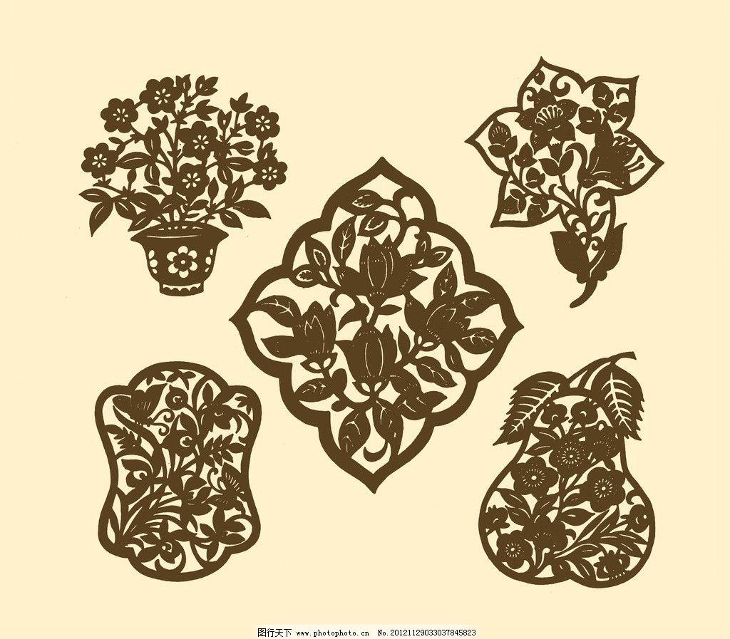 团花剪纸 圆花 图案 纹样 花样 牡丹 吉祥 传统 花瓶 葫芦