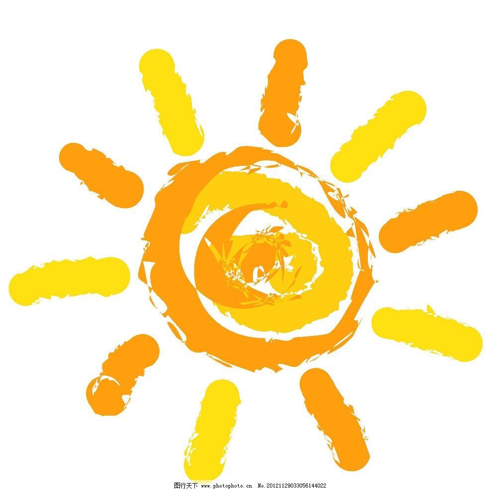 小太阳 发光 手绘太阳 卡通太阳 源文件