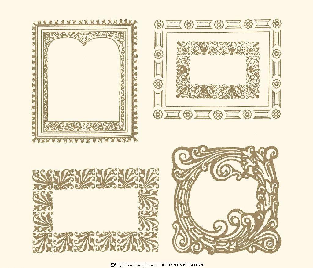欧式花纹 边框 底纹 雕刻 花边 框线 欧式花纹素材下载 欧式花纹模板