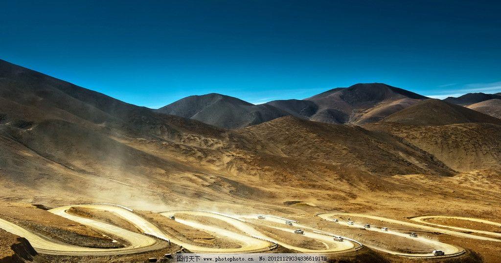 山路十八弯 山路 西藏 盘山 壮观 美景 自然风景 自然景观 摄影 72dpi