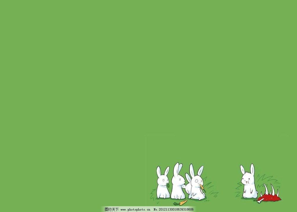 兔子 壁纸 绿色 吃胡萝卜