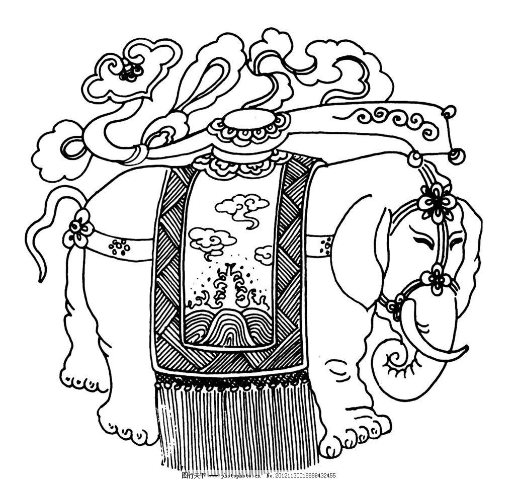 大象花纹 黑白 如意 线条 白描 花纹 基础图案 纹样 大象 传统文化