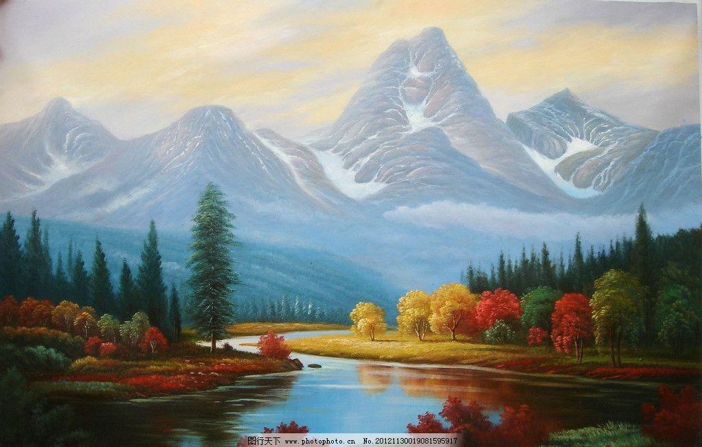 风景油画 山 远山 树 树林 河 河流 水 阳光 雪山
