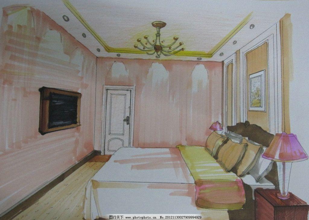 卧室 手绘 床 效果图 马克笔