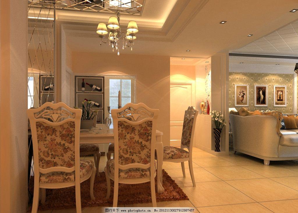 餐厅效果图 餐厅 餐桌 室内设计 椅子 吊顶 吊灯 酒柜 地板砖 墙体