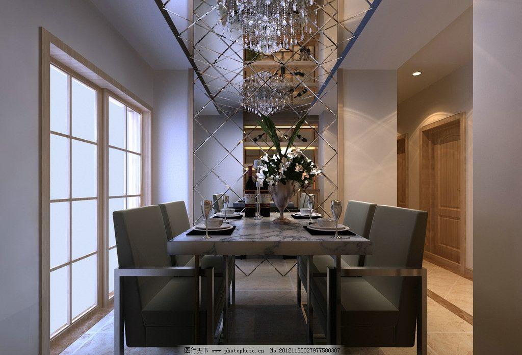 餐厅效果图 餐桌 椅子 吊顶 吊灯 窗户 玻璃 酒柜 走廊 地板砖 室内