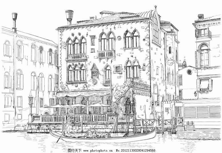 素描沿海城镇 城市 高楼 大厦 建筑群 河流 摆渡 欧式 古典