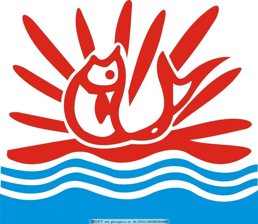 海鲜酒楼的标志图片
