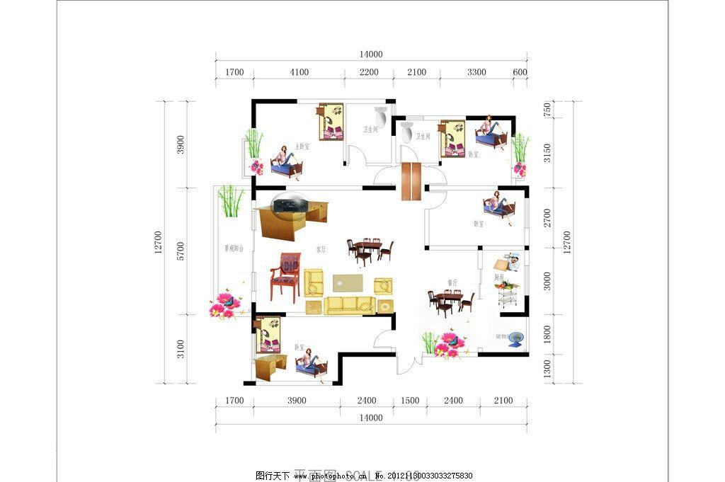 家居平面图 家具 室内设计