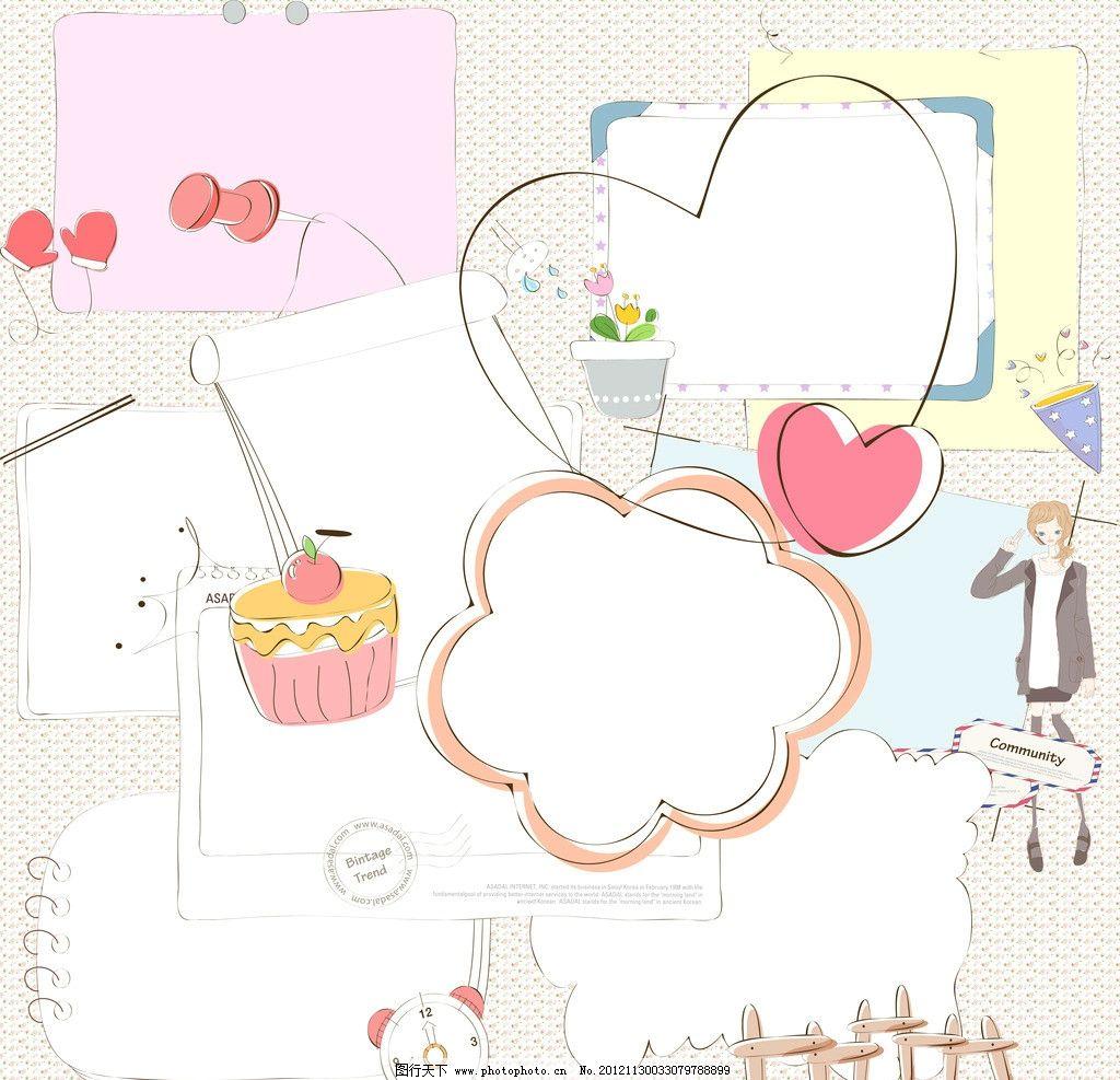 韩式可爱边框集 可爱 韩国 边框 相框 形状 圆形 心形 花形 长方形