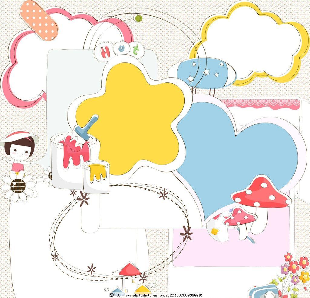 韩式可爱边框集 可爱 韩国 边框 相框 形状 圆形 心形 花形 长方形 蕾