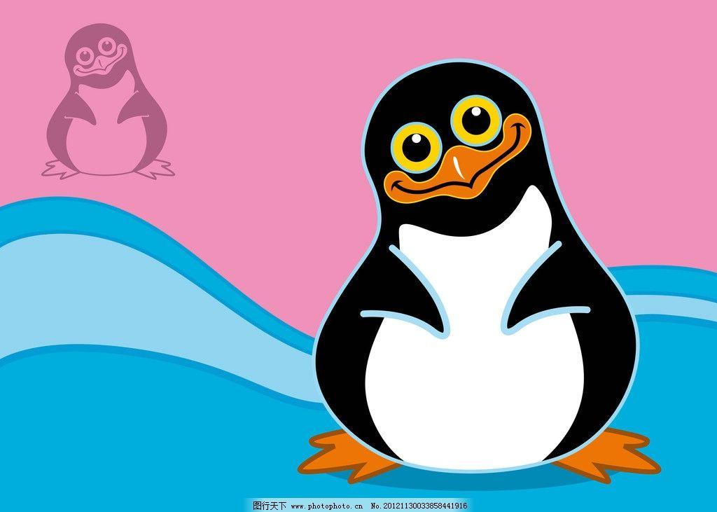 企鹅素材 企鹅 动物 可爱的动物 q仔 海洋生物 生物世界 矢量素材