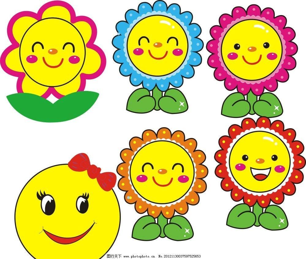 笑脸 太阳花笑脸 卡通笑脸 可爱笑脸 蝴蝶结笑脸 蝴蝶结 异形牌 太阳