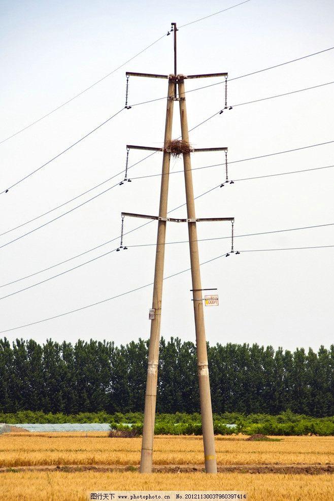 低压线路 农村用电