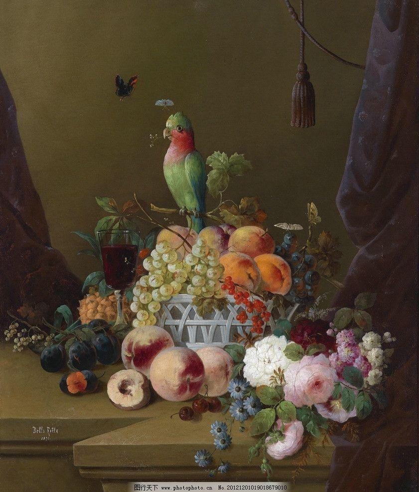 静物花鸟 绿头鹦鹉 葡萄 桃子 果篮 鲜花 19世纪油画 油画 绘画书法