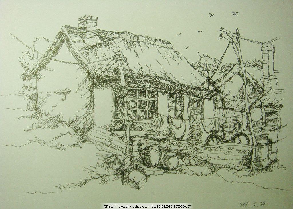 环境写生 室外 房屋 院子 风景 环境 手绘 线稿 绘画书法 文化艺术