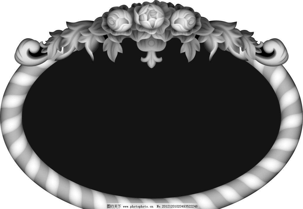 镜框 浮雕 精雕 灰度图 圆形 花边 边框 标识 边框相框 底纹边框 设计