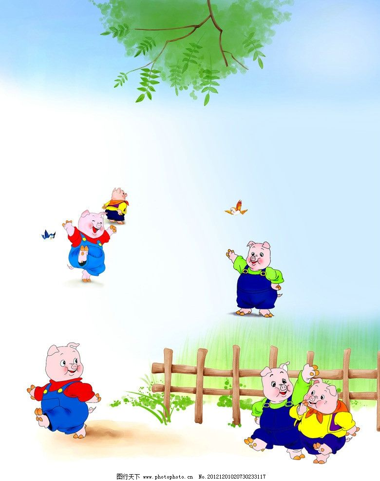 移门 卡通 小猪 围栏 儿童 玩耍 草地 树木 蓝天 移门图案 底纹边框
